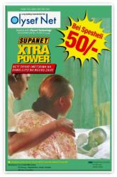 Supanet Xtra Power packaging